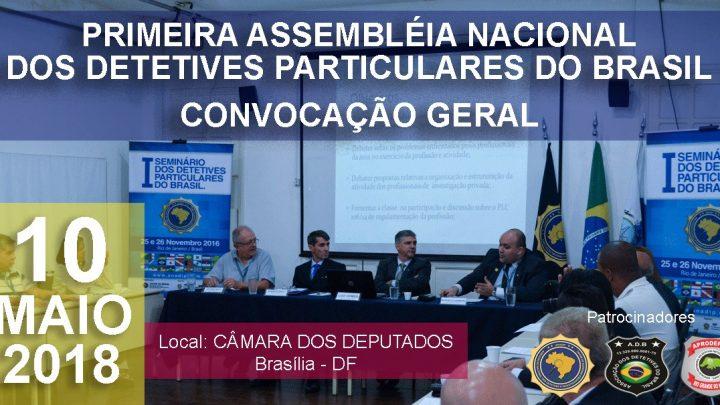 CONVOCAÇÃO GERAL – ASSEMBLÉIA NACIONAL DOS DETETIVES PARTICULARES DO BRASIL